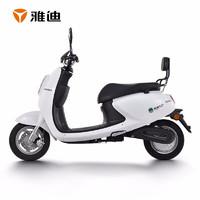 13日0点:Yadea 雅迪 1000017 60V20AH铅酸电池 踏板电动车