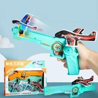 麦乐趣 儿童弹射泡沫飞机连发玩具枪 含2只飞机