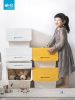 茶花特大儿童玩具收纳箱侧开式前开式整理翻盖家用棉被衣服置物箱