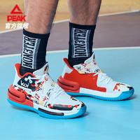 PEAK 匹克 态极闪现2代 E11393A 男士篮球鞋