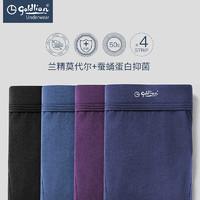 Goldlion 金利来 GMB02210-F 男士莫代尔抗菌内裤 4条装
