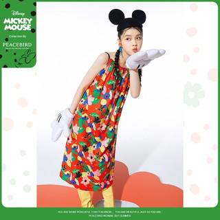 PEACEBIRD 太平鸟 ×迪士尼联名 夏威夷风吊带连衣裙 AYFAB2A01