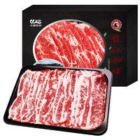 元盛  原切肥牛肉片 400g