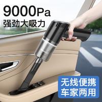 徕本车载吸尘器无线充电家车两用大功率超强吸力手持汽车用小型
