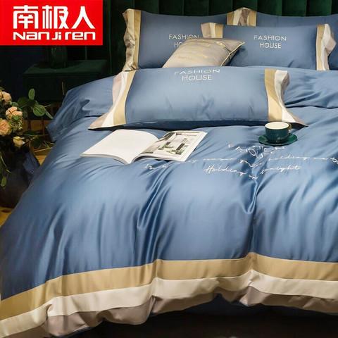 南极人NanJiren 60S支长绒棉全棉四件套 贡缎刺绣纯色简约套件床上用品婚庆100%纯棉被套床单枕套1.5/1.8米床