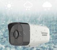 百亿补贴:HIKVISION 海康威视 摄像头 200万像素 监控套装