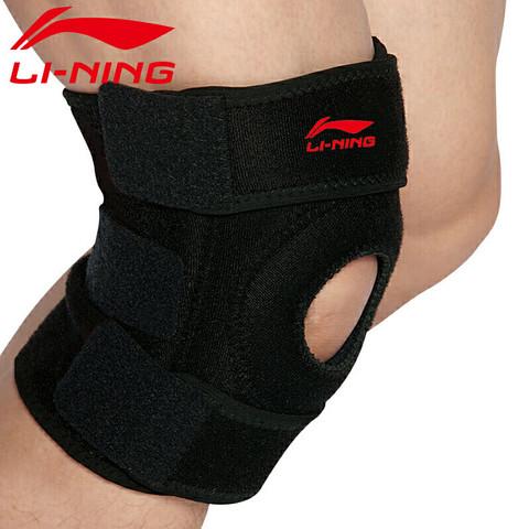 李宁运动护膝男女双弹簧半月板损伤篮球骑行登山跑步健身护腿带运动护具 双弹簧升级款