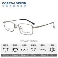 镜宴 光学近视眼镜 网上配镜 钛+金属-全框-4005DG-枪色 镜框+ A3 1.60依视路非球面镜片(现货)
