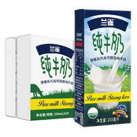 Laciate  兰雀 德臻脱脂高钙纯牛奶 200ml*24盒