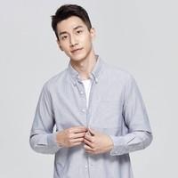 VANCL 凡客诚品 1092141 男士牛津纺衬衫