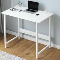 卓禾 台式电脑桌 60*28*68cm 暖白色