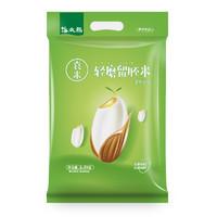PLUS会员:袁米 海水稻大米 轻磨留胚米金胚2号 2.5kg