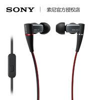 SONY 索尼 XBA-A1AP 耳塞式耳机