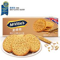 有券的上:Mcvitie\'s  麦维他 高纤全麦粗粮酥性消化饼干 400g +凑单品