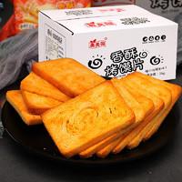 奥美园 香酥烤馍片 混合口味 1000g