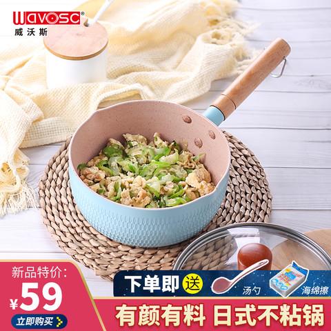 日本雪平锅家用20CM奶锅汤锅不粘锅麦饭石小煮面泡面锅电磁炉通用