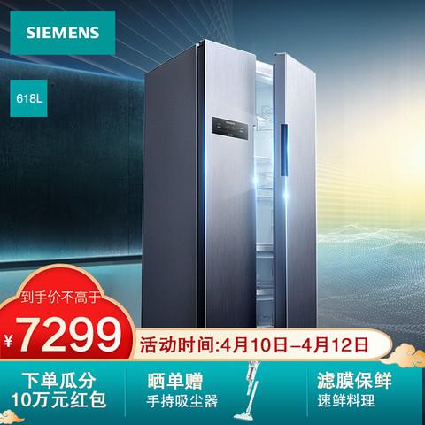 西门子(SIEMENS)冰箱双开门家用家电变频滤膜保鲜对开门两门618升大容量电冰箱KA61EA66TI