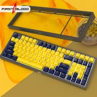 FirstBlood B16琥珀 机械键盘 96键