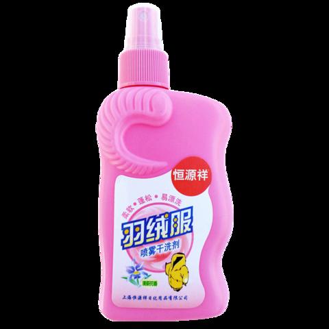 恒源祥羽绒服干洗剂 喷雾去污渍洗涤剂 200ml/*1瓶