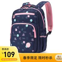 卡拉羊小学生书包男女孩2-5年级儿童透气超轻减负休闲背包CX2804蔷薇粉几何