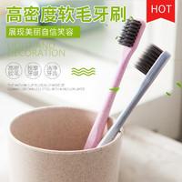菲苏德美 小麦秸秆牙刷软毛 10支