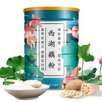 移动专享:SUTIAN 酥田 西湖藕粉 500g