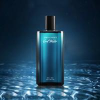 Davidoff大卫杜夫冷水神秘海洋男士淡香水