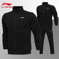 李宁 LI-NING运动服套装男士加绒保暖开衫卫衣休闲裤套装两件套 黑-3 L