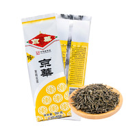 jinghua 京华 茉莉花茶16号 250g