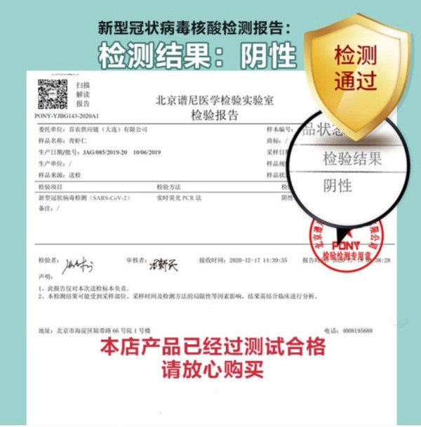 首食惠  鲜冻白虾仁(大号)  1kg