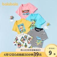巴拉巴拉儿童T恤男童短袖宝宝童装2021新款夏装潮