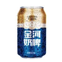 金河  奶啤  300ml*2罐