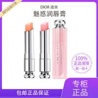 Dior迪奥 粉漾诱惑变色润唇膏口红 3.5g