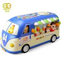 PLUS会员:GOODWAY 谷雨 惯性车巴士早教故事机