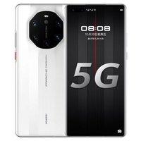 HUAWEI 华为 Mate 40 RS 保时捷设计 5G智能手机 8GB+256GB
