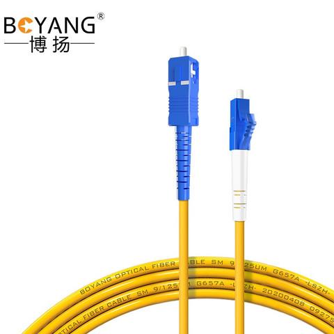 博扬(BOYANG) 电信级光纤跳线lc-sc(UPC) 1.5米 单模单芯 Φ3.0跳纤网线光纤线 收发器尾纤BY-1.5151SM