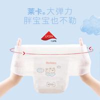 好奇纸尿裤超薄透气新品小云窗婴儿用品尿不湿拉拉裤M/L/XL/XXL