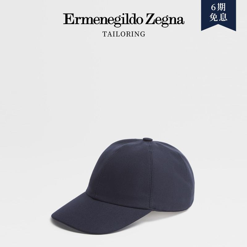Ermenegildo Zegna 杰尼亚 ZEI21-B6E-BL1 男士棒球帽