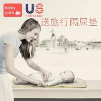 BABYCARE多功能妈咪包2020新款大容量母婴背包妈妈外出双肩包