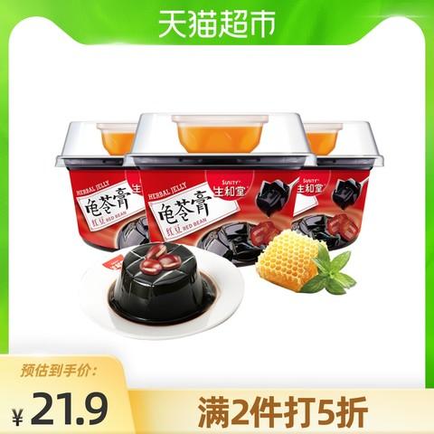 生和堂果冻红豆龟苓膏202gx3杯代餐低脂网红零食布丁糖果下午茶