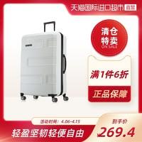 TITAN万向轮拉杆箱男女密码箱行李箱旅行箱24寸时尚