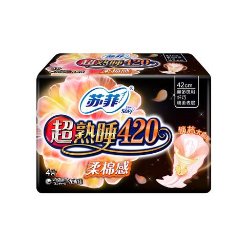 sofy 苏菲 卫生巾加长夜用超熟睡柔棉感420防侧漏孕产妇卫生巾 20片