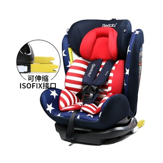 reebaby 瑞贝乐 儿童安全座椅0-12岁 美国队长ISOFIX双向安装