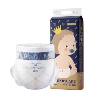 百亿补贴:babycare babycare 皇室系列 纸尿裤 4片装  NB/S/M/L/XL/XXL