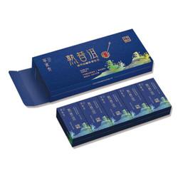 萃东方 熟普洱状元   100g/盒