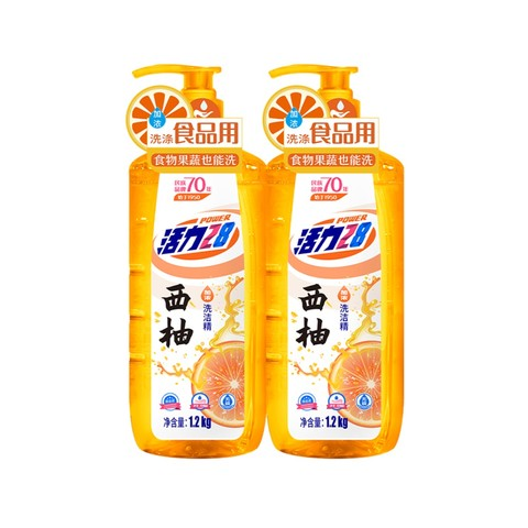 88VIP:活力28 西柚洗洁精 1.2kg*2瓶