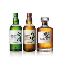 SUNTORY 三得利 山崎1923威士忌 700ml*3瓶