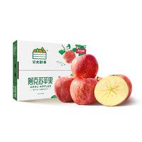 PLUS会员: NONGFU SPRING 农夫山泉 阿克苏苹果 15个 果径约75-79mm