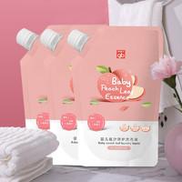 gb好孩子 婴儿桃叶净护洗衣液 桃叶精华 温和不伤手 洁净柔顺 婴儿多效洗衣液补充装(组合装500ml*3)+凑单品