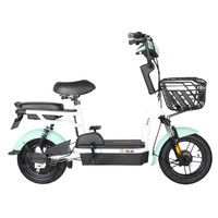 Yadea 雅迪 TDT1184Z 小型新国标踏板电瓶车